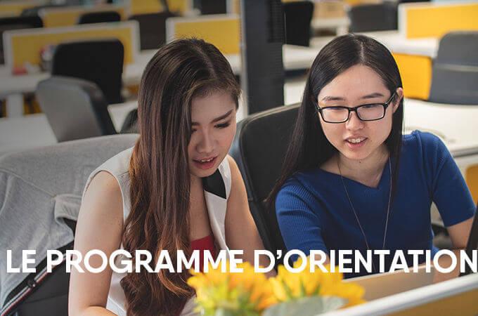 Le Programme d'orientation / 大学的第一天 - KEDGE